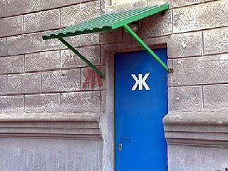 В Воронеже не хватает общественных туалетов