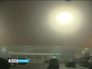 В Воронеже не летают самолёты - туман снова внёс коррективы в авиасообщение