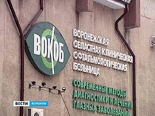 В Воронеже неизвестный выстрелил 12-летнему мальчику в глаз