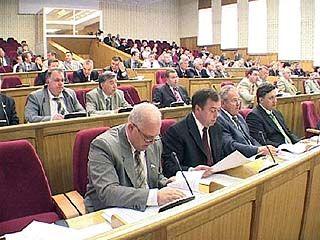 В Воронеже обсудят реализацию закона ╧ 131