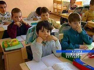 В Воронеже обсудят введение инноваций в систему образования