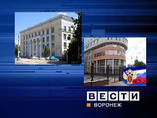 В Воронеже обсуждали борьбу с наркопритонами