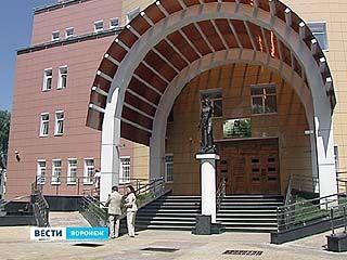 В Воронеже официально открыли новое здание областного суда
