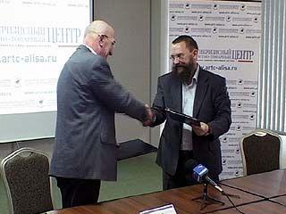 В Воронеже открыли филиал Антикризисного центра