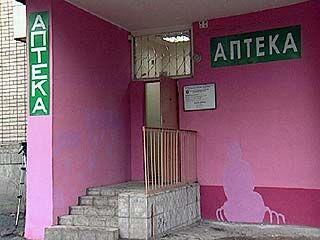В Воронеже открылся новый муниципальный аптечный пункт