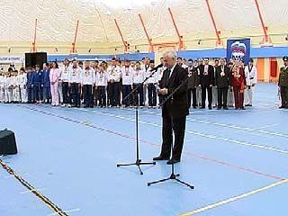 В Воронеже открылся новый спортивный комплекс