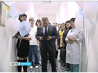 """В Воронеже открылся центр """"Микрохирургии глаза"""""""