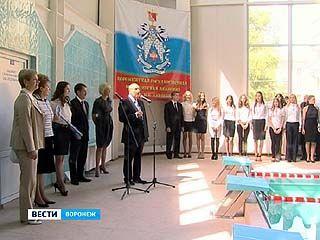 В Воронеже открылся Всероссийский форум студентов