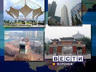 В Воронеже открывается неделя китайского города-побратима Чунцин
