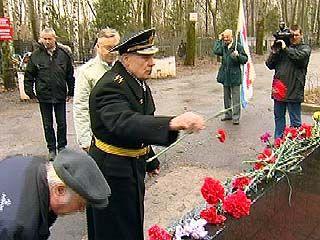 В Воронеже отмечают День моряка-подводника