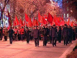 В Воронеже отметили 90-летие Великой Октябрьской революции