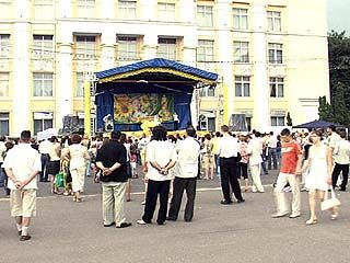 В Воронеже отметили День молодежи