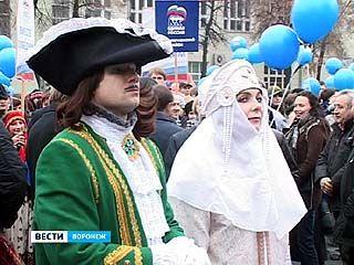 В Воронеже отметили День народного единства