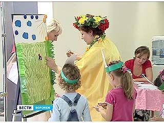 В Воронеже отметили День носка