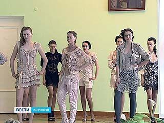 В Воронеже отметили День Весны