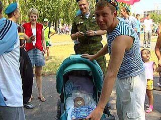 В Воронеже отметили День воздушно-десантных войск