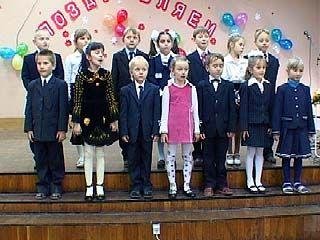 В Воронеже отметили всенародно любимый праздник - День учителя