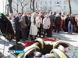 В Воронеже почтили память ликвидаторов аварии на Чернобыльской АЭС