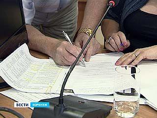 В Воронеже подписано соглашение о честных выборах