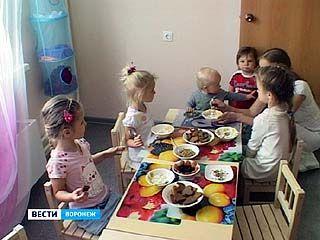 В Воронеже появился первый вегетарианский детский сад