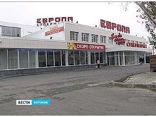 """В Воронеже появится еще одна """"Европа"""""""