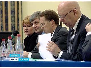 В Воронеже появится три научно-исследовательских института