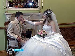 В Воронеже поженилась первая пара, подавшая заявление через Интернет