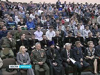 В Воронеже празднуют День призывника