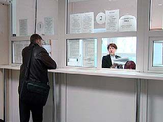 В Воронеже приступила к работе Межрайонная инспекция ФНС ╧12