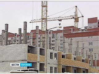В Воронеже проблема обманутых дольщиков близка к разрешению