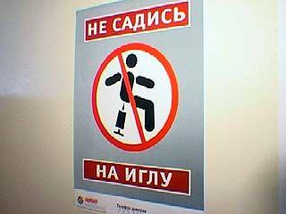 В Воронеже продолжается Всероссийская акция Наркоконтроля