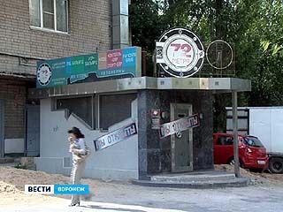 В Воронеже продолжают закрываться пожароопасные кафе и клубы
