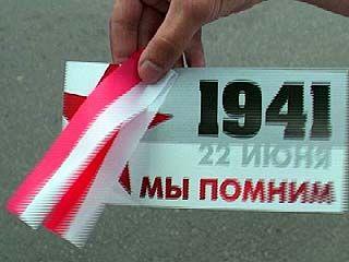 """В Воронеже проходит акция """"Мы помним"""""""