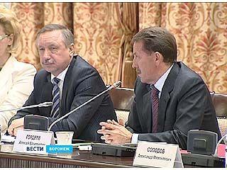 В Воронеже проходит форум Молодёжных Правительств ЦФО