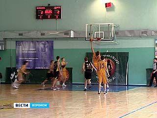 В Воронеже проходит зональный турнир первенства России по баскетболу