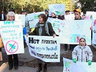 В Воронеже прошел пикет против застройки зеленых зон