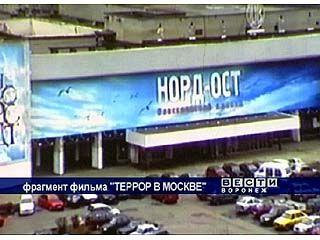 В Воронеже прошел показ фильмов о терроризме