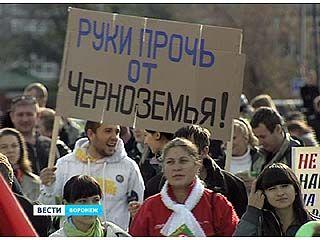В Воронеже прошел санкционированный митинг противников разработок никеля