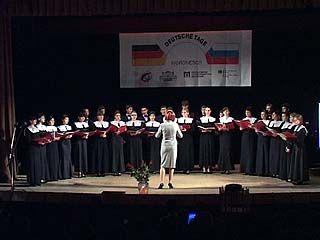 В Воронеже прошел вечер немецкой культуры