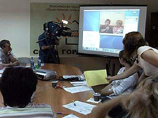 В Воронеже прошла видеоконференция