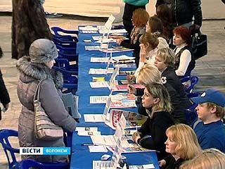 В Воронеже прошла женская ярмарка вакансий