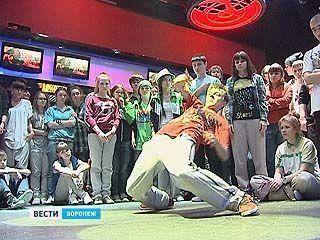 В Воронеже прошли соревнования по хип-хопу и паппингу