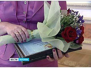 В Воронеже прошли торжественные собрания, посвященные Дню учителя