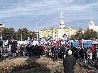 В Воронеже проведут ряд митингов и пикетов