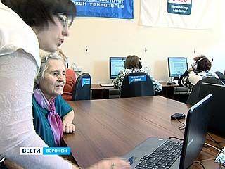 В Воронеже проводят компьютерный ликбез для пенсионеров и безработных