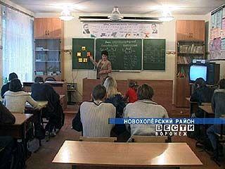 В Воронеже пройдет мастер-класс для учителей русского языка