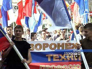 В Воронеже пройдет праздничный митинг в честь Дня России