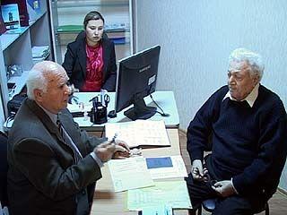 В Воронеже работает приемная армянской диаспоры