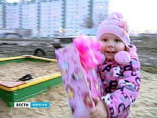 В Воронеже разыскиваются детские мечты!