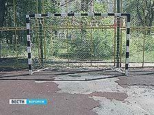 В Воронеже разыскиваются владельцы спортивных площадок